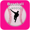 Baseball Master - Video Lesson