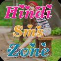 Hindi Sms Zone