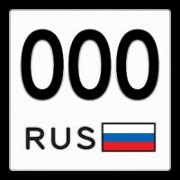 автокоды украины