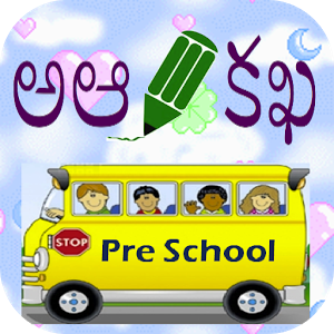 learning licence test questions pdf telugu