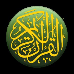 Quran Bahasa Melayu
