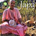 Bir Krishna Goswami Japa