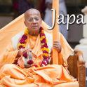 Gopal Krishna Goswami Japa