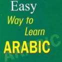 Arabic Basic Grammar
