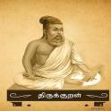 Thirukkural Tamil