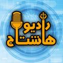 Radio HashTag