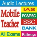 IAS Preparation - Best App for IAS PCS Preparation