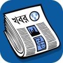 BanglaPapers