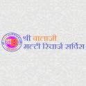 Shree Balaji Multi Recharge