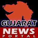 News Portal Gujarat