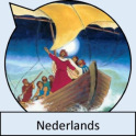 JM Nederlands: Jezus Messias (1993)