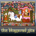 Bhagavad Gita FREE