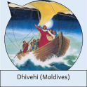 JM Dhivehi-English (Maldives)