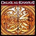 Dalail al Khayrat volle