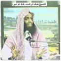 خطب ومحاضرات ومواعظ مؤثرة للشيخ خالد الراشد