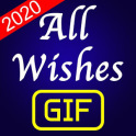 All Wishes GIF 2019