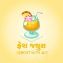 Gujarati juice recipes