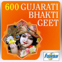 600 Top Gujarati Devotional Songs