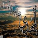 Imam Mehdi(a.s)Quiz