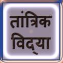 Tantrik Vidhya