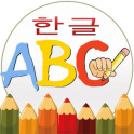 Hangul - 한글 - Korean Alphabet