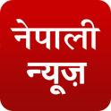 Nepali Newspaper