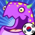 PencilBot Feed Me! Korean
