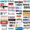 Newspapers bd