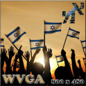 Israel WVGA Wallpaper