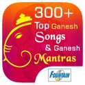 300+ Top Ganesh Songs & Ganesh Mantras गणपती आरती