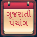 Gujrati Calendar 2018 and 2017, 2016