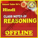 Rakesh Yadav Class Notes of Reasoning in Hindi