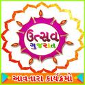 Utsav Gujarat