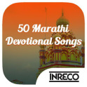 50 Marathi Devotional Songs