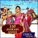 150 Ahirani Songs