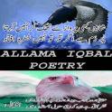 Great poet Iqbal