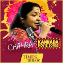 Chithra Kannada Movie Songs