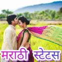 New Marathi Status-Dp,Jokes,Images,Video,Sms,Photo
