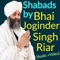 Shabads of Bhai Joginder Singh Riar