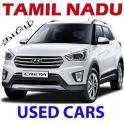 Used Cars in Tamil Nadu