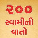 Swamini Vato 200