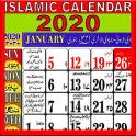 Urdu (Islamic) Calendar 2020