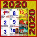 Tamil Calendar English 2020