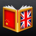 Mandarin-English Dictionary