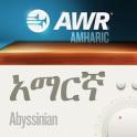 AWR Amharic Radio