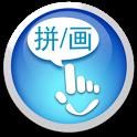 TouchPal CHS Language Pack