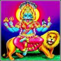 Prathyangira Devi Chants