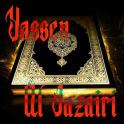 Quran by Yassen Al Jazairi