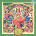 SriLalithaSahasranamam Meaning