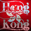Hong Kong MUSIC Radio